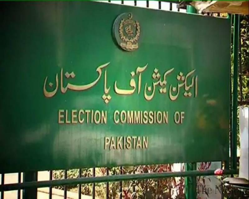 Photo of پاکستان تحریک انصاف انتخابی نشان بیٹ سے محروم
