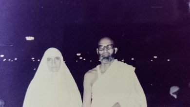 Photo of 100 خوش نصیب پاکستانی اور 1984 کا شاہی حج!