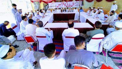 Photo of کوکی خیل متاثرین کو بے گھر افراد کا درجہ دیا جائے، ضلع خیبر میں آل پارٹیز کانفرنس کا مطالبہ