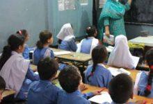 Photo of ضلع خیبر کی تحصیل لنڈی کوتل میں کوئی گرلز ڈگری کالج ہے ہی نہیں