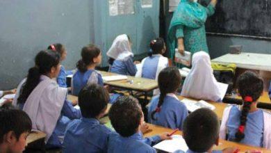 Photo of پاکستان میں وزیر تعلیم کیلئے ماہر تعلیم ہونا ضروری نہیں