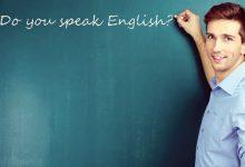 Photo of 'کئی سکول ایسے ہیں جہاں ٹیچرز کو انگریزی زبان کا ایک لفظ تک نہیں آتا'